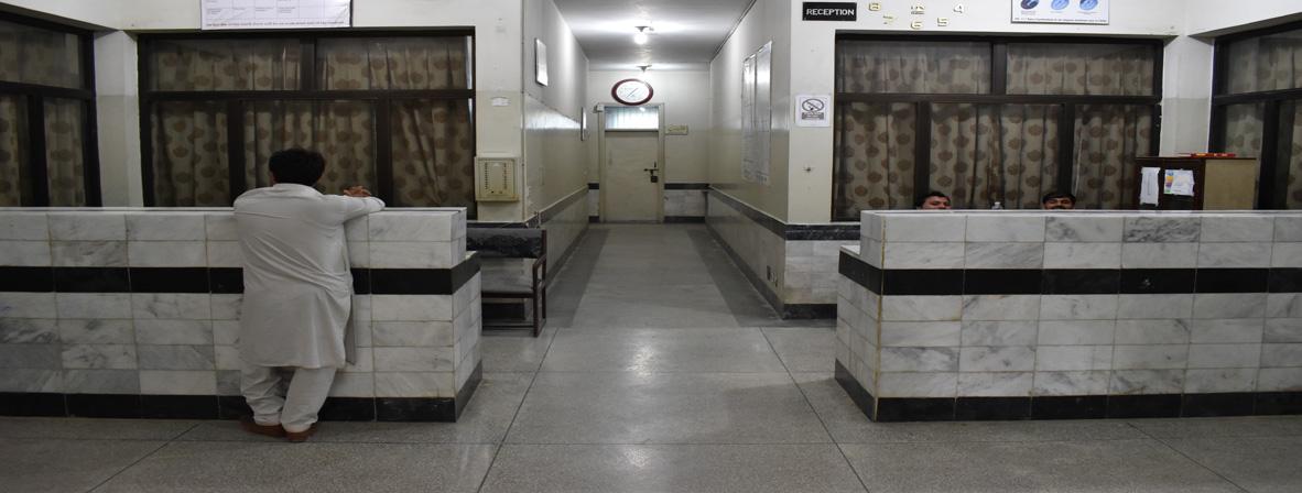 Mardan Medical Complex