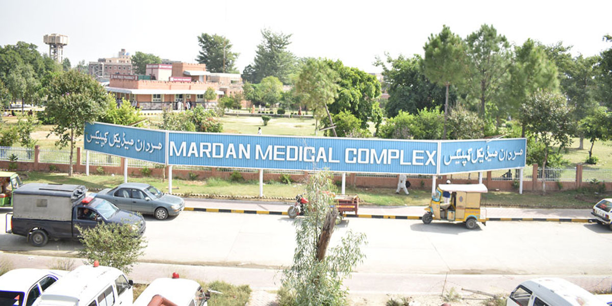 Mardan Medical Complex Jobs 2021 announced the latest Jobs in KPK 2021, in Aaj Newspaper. The Latest MMC Jobs 2021 advertised the following Job vacancies as mentioned below. The Candidates must fulfill the Mardan Medical Complex Jobs Eligibility Criteria to apply for these positions.